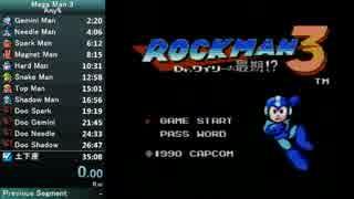 ロックマン3 RTA in 34:52(34:45)