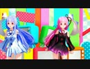 【モデル配布】 琴葉姉妹 が出来ました 【MMD】