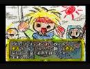 【勇者になって】ラビッシュブレイズン実況 #2【モテモテだぜ!!】