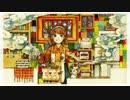 【初音ミク】ワールド・キッチン【オリジ
