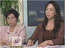 【松浦芳子・山本優美子】東京新聞よ、在米日本人被害者は本当にいないのか?[桜H26/9/1]