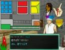 人外な身内たちdeCoC ちゅうちゅうパニック! 2話