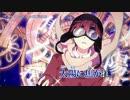 【ニコカラ】アストロ【on_v】