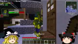【Minecraft】BC無しで核融合炉を作る 1