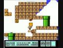 全自動マリオ3 (40)