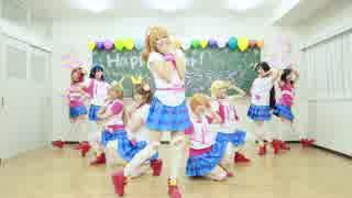 【ラブライズ!】Happy maker! 踊ってみた thumbnail