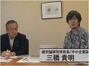 【三橋貴明】シリーズ・外国人労働者受入問題~建設業界からの声 Part1[桜H26/9/2]