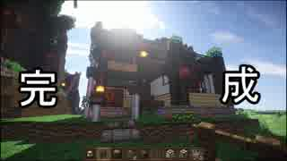 【Minecraft】ゆっくり街を広げていくよ part4-2
