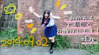 【唏依】病名告白ハレ晴レを踊ってみた【