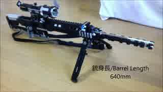 レゴで銃を作ってみた@Giraffe Heavy Factory:LG28