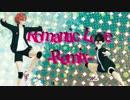 【MMDHQ!!】Romantic Love -Remix-【カメラ・ステージ配布】