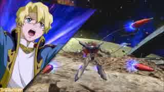 【作業用BGM】機動戦士ガンダムEXTREME VS. MAXI BOOSTメドレーPART3