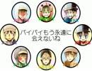【RKRN】六年生+迷子でド.ー.ナ.ツ.ホ.ー.ル【合.唱】