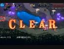 千年戦争アイギス 竜殺しの剣:洞窟の黒竜 極級【☆3×金以下】