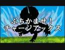 【実況】MH4初狩り日記Part50