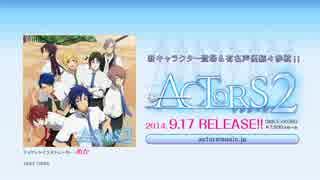 【9月17日発売】EXIT TUNES PRESENTS ACTO