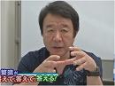 【青山繁晴】戦後的言論空間の歪み、日本とドイツの違うところ[桜H26/9/5]
