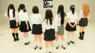 【WakeUp,Girls!】タチアガレ!踊ってみた