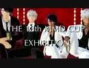 【第13回MMD杯Ex】銀さんと高杉さんがなんか色々。【MMD銀魂】