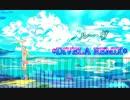 プルーヴ/DIVELA REMIX feat.GUMI