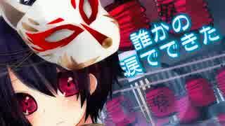 林檎花火とソーダの海@自分で歌ってみた【まふまふ】 thumbnail