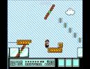 全自動マリオ3 (46)