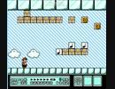 全自動マリオ3 (47)