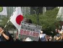 【2014/9/6】慰安婦捏造報道を許すな!朝日新聞抗議デモ1