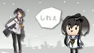 しれぇ thumbnail