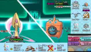 【ポケモンXY】毎日シングルレート実況対戦 184【クレセドラン】