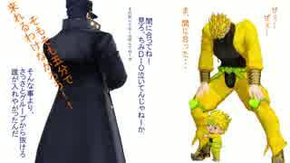 【MMD】ちみ太郎とみんなでclock lock w