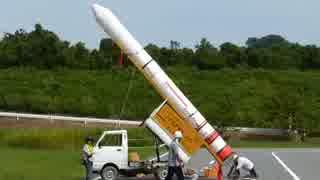 【転載】イプシロン型巨大ペットボトルロケット打ち上げ