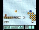 全自動マリオ3 (48)