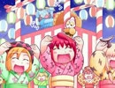 【特撮】『北川怪獣アパート』第155話【漫画】 ‐ ニコニコ動画(原宿)