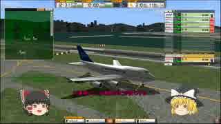 【ゆっくり実況】 ゆっくりが航空管制官になるようです Part20