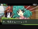 【東方卓遊戯】幽香と緑髪同盟のダブルクロス2-4【ダブルクロス】