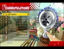 【MK8】 JPN vs USA Room2 ~3GP~