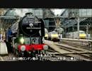 ゆっくりさんと巡る世界迷列車の旅 Vol.5 ~英國變物語~