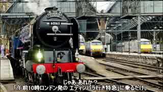 人気の「TGV」動画 95本 - ニコ...