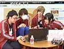 【録画】第11回 キヨめろ繚乱のヤフヤフ放送局 part3