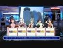 アイドルマスター感謝祭茶番先行公開(テスト投稿)