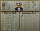 バグイアーエムブレム聖戦の系譜 part24