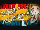 【オリジナル曲PV】アウトバーンカミカゼ【初音ミク・GUMI】