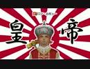 【DOL】ゆっくりの大航海時代探検記 Part1後編