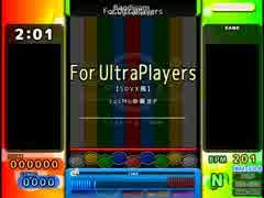 もしSDVXのFor UltraPlayersが(ほぼ)そのままPMSに来たら