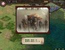 【ゆっくり実況】三國志IX ゆっくりと目指す天下統一 part32