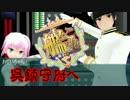 【MMD艦これ】 陽炎を近代化改修してみたスーパー 【艦隊これくしょん】