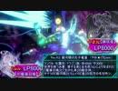 【遊戯王】 やみ★げむ 七拾 【闇のゲーム】Φ魔導召喚 VS 錬成竜