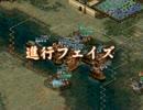 【艦これ×三国志Ⅸ】長門艦隊の中華統一戦線 part53
