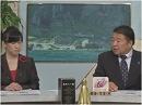 【宣戦布告】朝日新聞、印象操作もこの程度、日本国民は草莽崛起で戦う[桜H26/9/11]